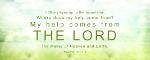 Psalm 121 - Garrisoned by God Himself